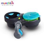 美國 munchkin 滿趣健 夾式兩用零食杯架 MNO-64011