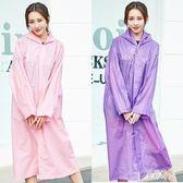 雨衣 成人雨衣單人戶外登山徒步旅行男女學生時尚雨衣 aj1599『美好時光』
