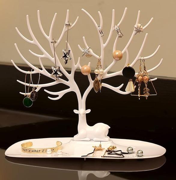 桌面收納耳飾展示架
