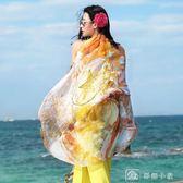 絲巾 夏沙灘女士披肩圍巾雪紡印花絲巾空調外搭海邊度假兩用巾 全館單件9折