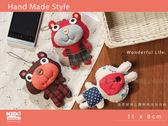 Hand Made Style 超厚鋪棉立體熊熊家族吊飾玩偶掛飾3 款《Midohouse 》