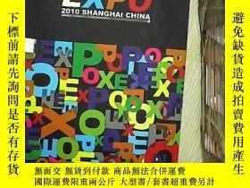 二手書博民逛書店EXPO罕見2010 SHANGHAI GHINA 2010上海世博會 (05)Y203004