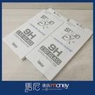 iMOS 2.5D平面滿版玻璃保護貼/APPLE iPhone 8/螢幕保護貼/玻璃貼/螢幕貼【馬尼通訊】