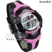 JAGA捷卡 公司貨 保證防水可游泳!多功能計時電子運動手錶 女錶 學生 冷光 M628-AG(黑粉)