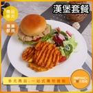 INPHIC-漢堡套餐模型 漢堡 薯條 速食-IMFG020104B