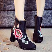 春秋新款短靴百搭時尚民族風女鞋繡花單靴子粗跟中高跟馬丁靴