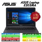 "ASUS 華碩 Laptop E203MA-0021BN4000 11.6"" 輕薄筆電 N4000/4G/32G/Win10/星空灰"