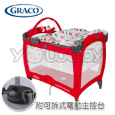 GRACO Contour Electra舒適嬰幼兒電動安撫遊戲床-遊樂園