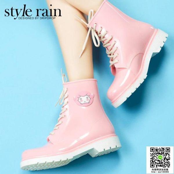 雨鞋dripdrop天生萌物系列 獨家原創馬丁雨鞋 水鞋 果凍雨靴