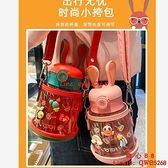 兒童水杯女夏季便攜背帶tritan網紅水壺寶寶幼兒園吸管杯【齊心88】