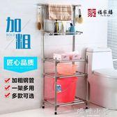 不銹鋼臉盆架浴室廚房置物架落地洗臉盆架子多層衛生間雜物收納架  IGO  嬌糖小屋