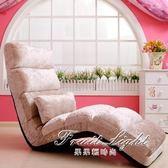 日式陽台榻榻米創意小型個成午睡休閒 果果輕時尚