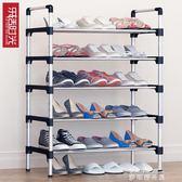 簡易鞋架收納儲物整理鞋柜簡約現代 門廳柜多層多功能家用樓梯口   麥琪精品屋
