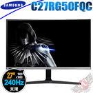 [ PCPARTY ]  SAMSUNG 三星 C27RG50FQC 27型 240hz 曲面 G-Sync Compatible 紅黑框 電競螢幕