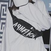 原宿男士斜背包潮小包街頭潮流潮牌胸包女運動嘻哈側背包  夏季上新