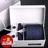 男士六件套正裝商務8cm條紋領帶新郎結婚送禮盒裝  全店88折特惠