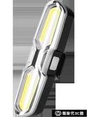 自行車尾燈前燈山地車燈單車配件夜間騎行裝備警示閃光燈USB充電 創時代3c館