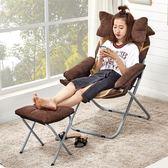 單人沙發  鴻瑞  懶人沙發可折疊電腦椅客廳單人沙發椅榻榻米休閒寢室椅子 俏女孩