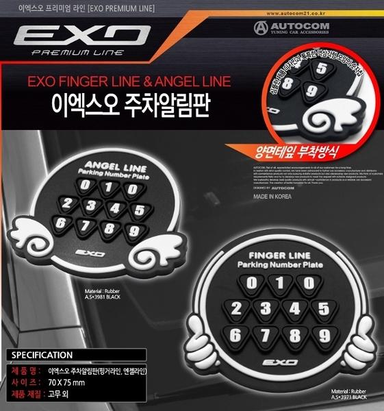 車之嚴選 cars_go 汽車用品【AS-3791】韓國 AUTOCOM 止滑墊式車用電話手機號碼留言板
