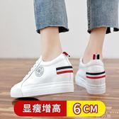 內增高鞋 小白鞋韓版百搭厚底系帶休閑單鞋