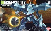 鋼彈模型 HGUC 1/144 0080 口袋中的戰爭 高性能葛克 水中用MS TOYeGO 玩具e哥