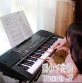 電子琴成人兒童幼師專用初學者入門61鋼琴鍵多功能成年專業88 JY9465【潘小丫女鞋】