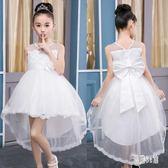 女童禮服夏季新款白色蓬蓬紗裙花童洋裝洋氣連身裙六一演出服 JA4576『易購3c館』