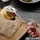 歐式食品夾不銹鋼夾面包夾餅干夾子剪刀式酒店自助餐水果夾蛋糕夾 生活樂事館