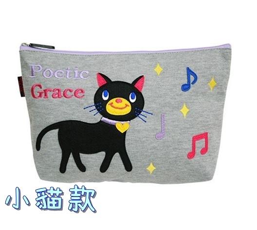 日本POETIC 可愛貓咪收納袋 尿布包 化妝包 收納包 刺繡圖案 日本代購 (呼呼熊)