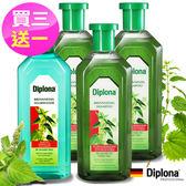 德國Diplona大蕁麻全效能頭皮養護組
