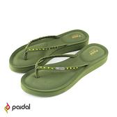 Paidal 質感鑽飾膨膨氣墊美型厚底夾腳拖鞋涼鞋-祖母綠