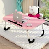 筆電桌 簡約現代兒童折疊寫字書桌子家用初中生小學生小型單人