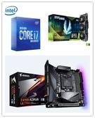 ( C+M+V)Intel i7-10700K【8核/16緒】+ 技嘉 Z490I AORUS ULTRA 主機板 + ZOTAC GAMING RTX3080 Trinity 10G