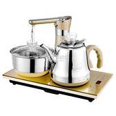 電磁爐茶具燒水壺自動上水茶道套裝電熱水茶爐喝茶泡茶電磁爐igo   卡菲婭