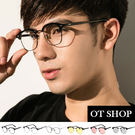 OT SHOP太陽眼鏡‧抗UV400‧韓風GD明星同款搭配配件單品‧混膠橢圓框墨鏡‧兩色‧現貨‧S28