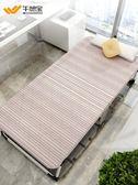折疊床架 折疊床 單人家用成人午休躺椅 辦公室簡易多功能硬板木板床