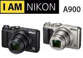 名揚數位 Nikon 尼康 COOLPIX A900  國祥公司貨  新機上市  (分12.24期) 登錄送EN-EL12原廠電池(2/28)