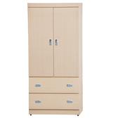 【YFS】亞爾曼3尺洗白色衣櫃-81.8x58x180cm