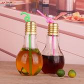 源源順新穎創意果汁杯玻璃瓶冰桔瓶燈泡形冷飲杯沙冰杯特色玻璃杯  無糖工作室