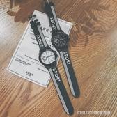 韓國ULZZANG原宿BF風韓版簡約休閒男女情侶手錶中學生青少年潮流 童趣潮品