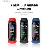 現貨M3彩屏智慧手環監測儀多功能運動手錶計步器蘋果安卓通用 提拉米蘇
