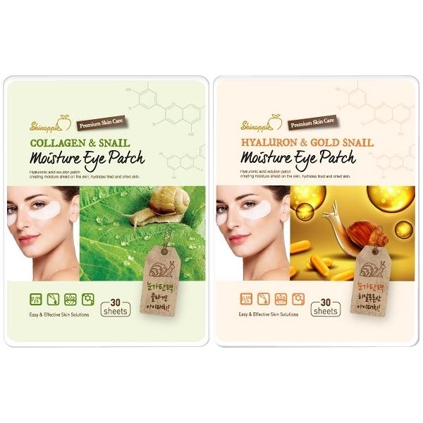 【任2件$88】韓國 SkinApple 膠原蛋白+蝸牛/玻尿酸+蝸牛 保濕眼膜(30片) 2款可選【小三美日】