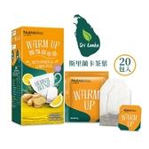 Nutrabliss 暖身草本茶20包入