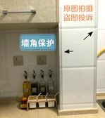 韓國透明防撞條 墻角防護條桌邊 兒童防碰條家具茶幾防護玻璃包邊 LannaS