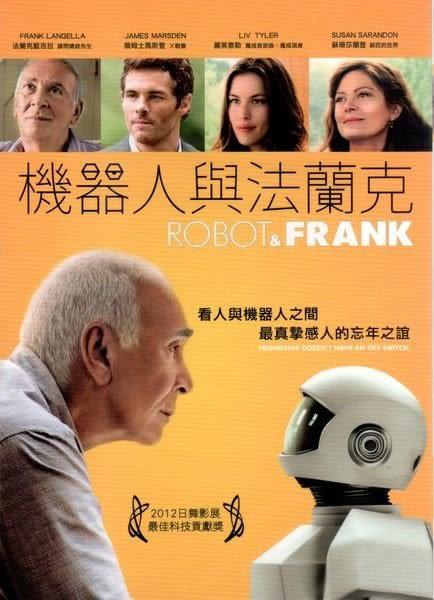 機器人與法蘭克 DVD (購潮8)