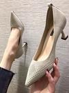 高跟鞋 單鞋女2021春秋季新款百搭尖頭淺口工作鞋透氣飛織網紅貓跟高跟鞋 伊蘿