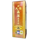 新大榮蟲草養身液 720ML/瓶◆德瑞健康家◆