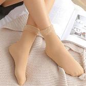 【超取199免運】秋冬加絨加厚成人地板襪 中筒孕婦保暖襪 情侶襪 雪地襪 純色月子襪