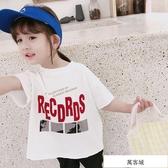 女童短袖T恤2019夏季新款中大童韓版洋氣寬鬆體恤兒童時尚上衣潮 萬客城