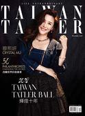 TAIWAN TATLER 12月號/2018 第127期